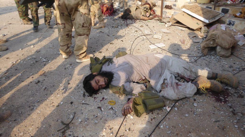 ISIS who ambushed Kurd column Photo; FBR