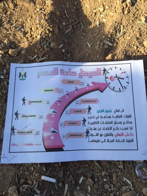 Leaflet dropped on Mosul.