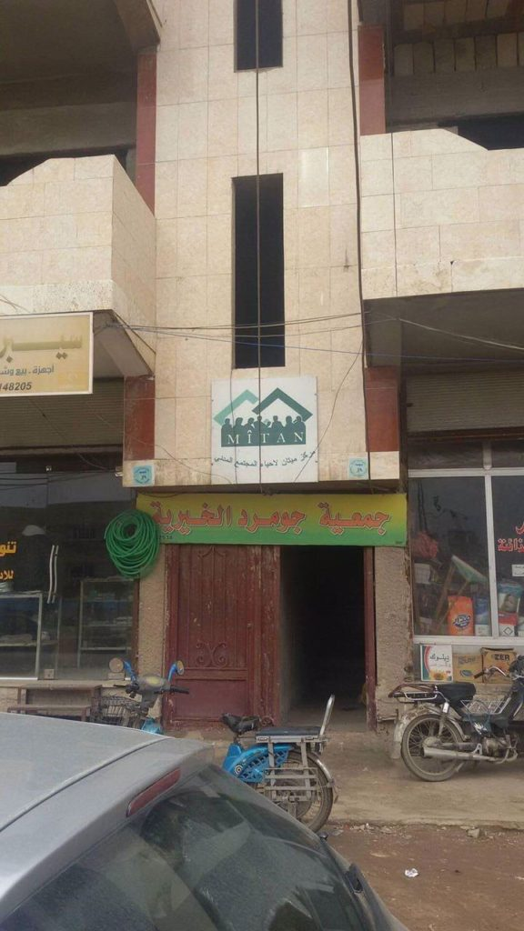 Office in Qamishli with Comerd Charity foundation