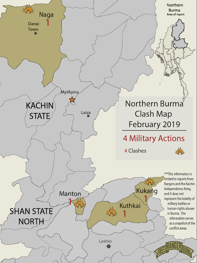 2019 FEB 1-28 Report Map