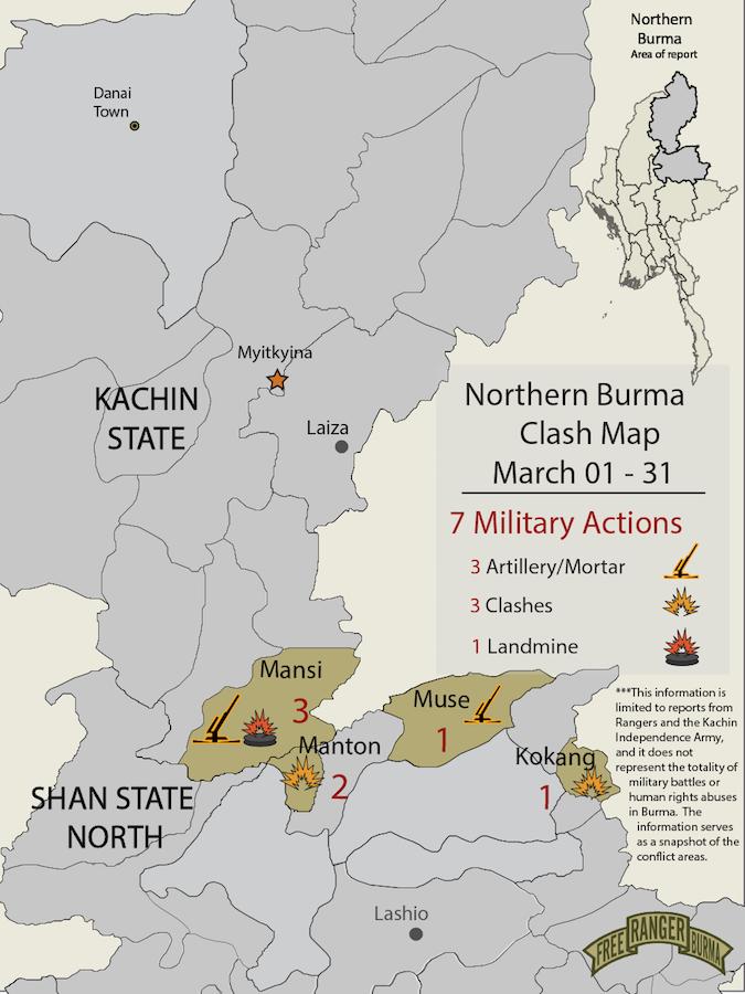 2019 MAR 1-31 Map